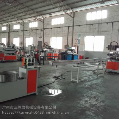 仿真藤条挤出机设备 塑料藤条生产设备 三色两色仿藤机