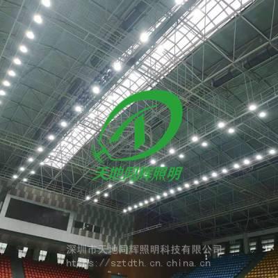 体育馆训练模式照度值|体育馆1000W金卤灯节能改造需要多大瓦数LED灯