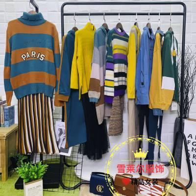 中长款秋冬装外套品牌女装批发采购19新款伊纳芙服饰尾货市场新款组货包