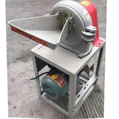 家用打粉机 小型爪式粉碎机新型磨粉机