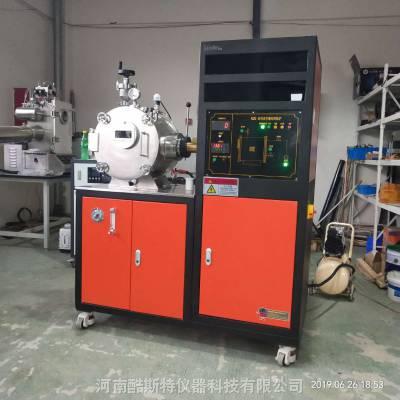 酷斯特科技气氛保护熔炼炉感应炉