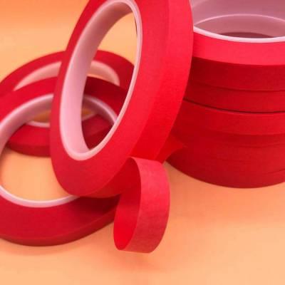PCB电镀红美纹 厂家直销 烤漆高温红色美纹纸胶带-富汇立