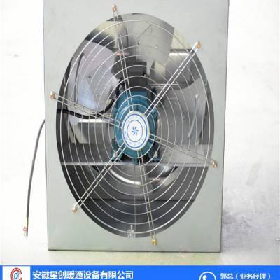 轴流风机厂家-天津轴流风机-星创暖通(查看)