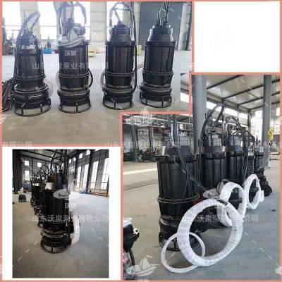 大功率WJQ潜水渣浆泵, 高铬合金耐磨吸砂泵, 高扬程立式矿浆泵