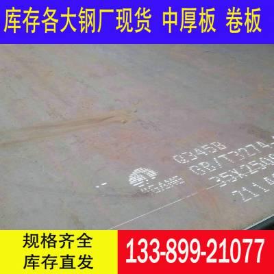 Q460E钢板》Q460E钢板》Q460E钢板》
