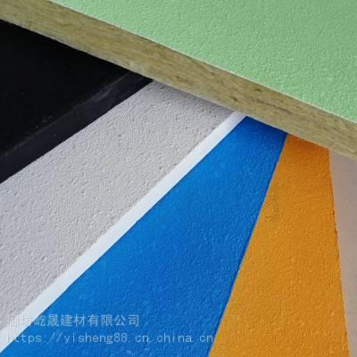 屹晟建材岩棉玻纤吸音天花 玻纤吸音板的施工安装工艺和技术要求