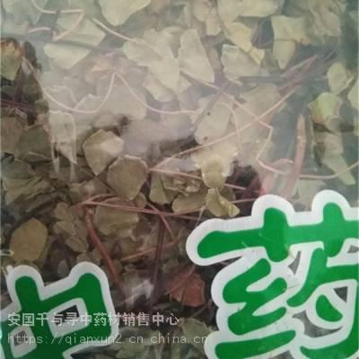 中药材桂丁批发价格@桂丁一般多少钱