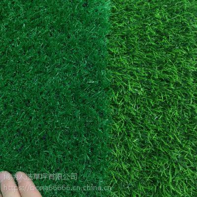 辽宁省抚顺市东洲人工草坪种类环保地毯供应