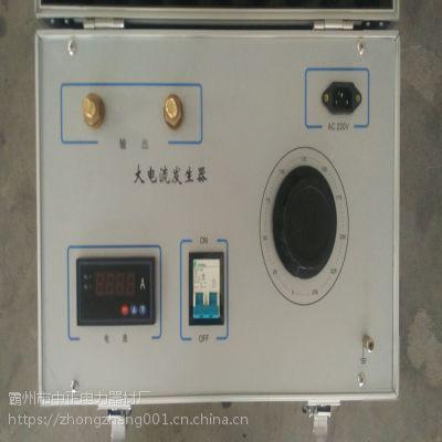 中正电力资质升级大电流试验成套装置资质升级承装、承修、承试一级、二级、三级、四级和五级大电流试验成套