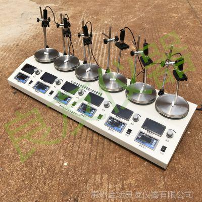 HJ-6B双数显恒温多头磁力加热搅拌器测速多工位潜水式搅拌器智能