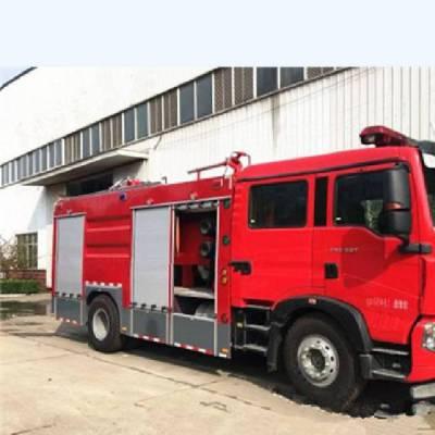 国五重汽豪沃干粉水罐泡沫多剂联用消防车厂家直销