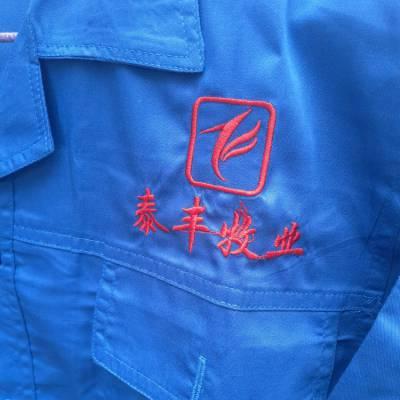 农牧工作服赣州农牧工作服定制赣州农牧工作服批发厂家直销印字绣字