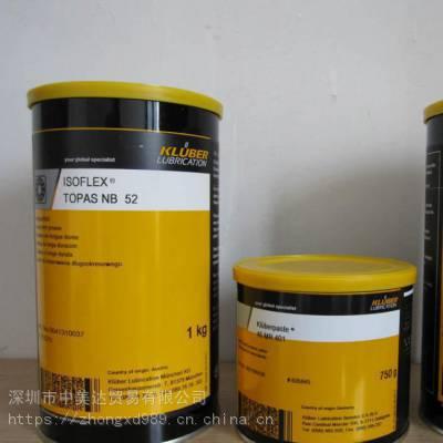 克鲁勃4 UH1-32N食品级齿轮油 克鲁勃KLUBEROIL 4 UH1-32N