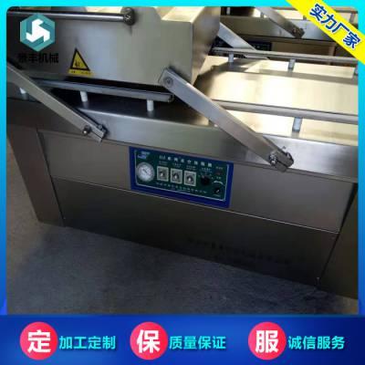 豆腐干真空包装机制造商 景丰食品机械 全自动真空包装机生产商