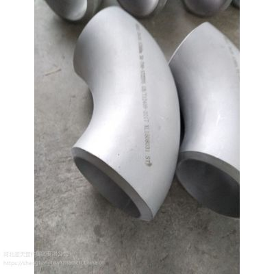 90度不锈钢弯头厂家制造