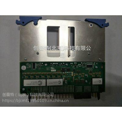 原装拆机 IBM 01AF543 Processor VRM For P720 740