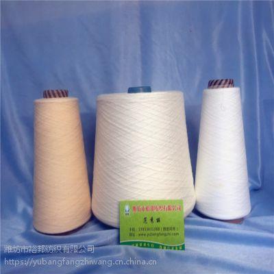纯棉纱7s 现货生产 新疆棉,设备好,条干均匀,电清无结,
