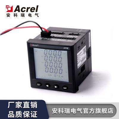 ACREL安科瑞全功能谐波型电能表 多功能网络电力仪表APM810/MCP