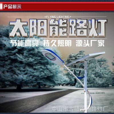 正翔照明述说广东太阳能路灯的明亮程度