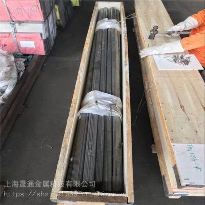 供应美国ASTM标准403不锈钢 1Cr12不锈钢耐热钢圆棒可定制