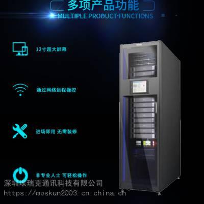 工厂直销一体化机柜一体化机柜单柜无外机智能服务器机柜衡温机柜
