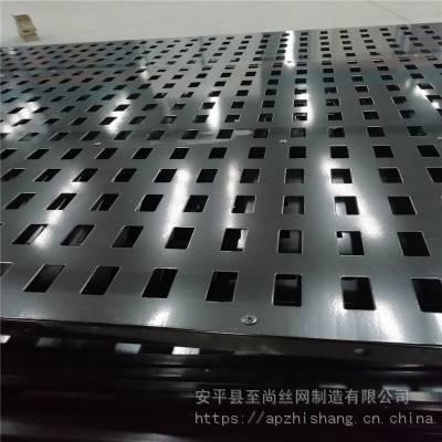冲孔板挂钩展柜 墙纸铁板展架 网孔板展示架生产厂家
