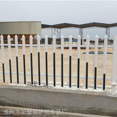 电话,衡阳市塑钢栅栏-围栏品牌厂家