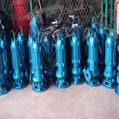 污水泵-污水泵价格-程跃泵工厂(优质商家)