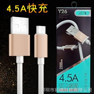 龙奇Y26新款2m快充线 适用于苹果安卓TYPE-C手机数据线充电线厂家