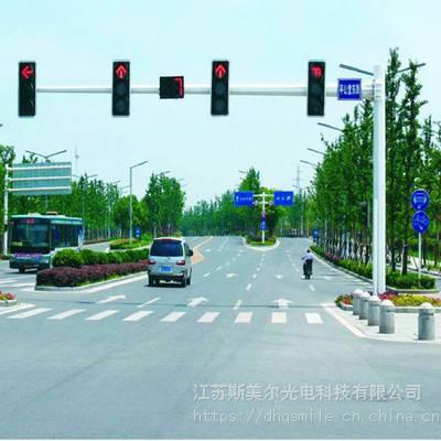 江苏交通标志牌杆子生产厂家-斯美尔光电科技有限公司
