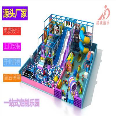 室内淘气堡儿童主题乐园/大型商场淘气堡亲子游乐园/室内淘气堡游乐设备厂家