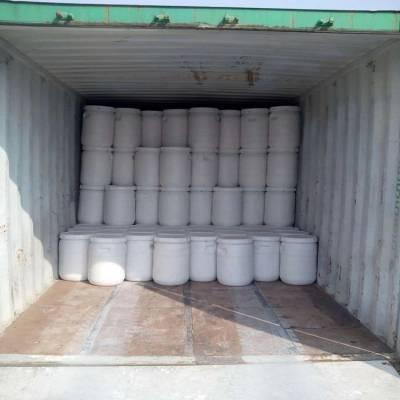 氨氮去除剂 氨氮降解剂 高效除氨氮药剂 专业解决污水氨氮超标