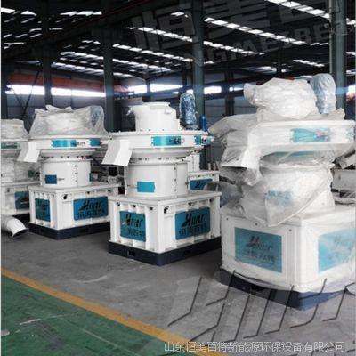 安徽生物质颗粒机 秸秆颗粒机粉碎机生产线厂家