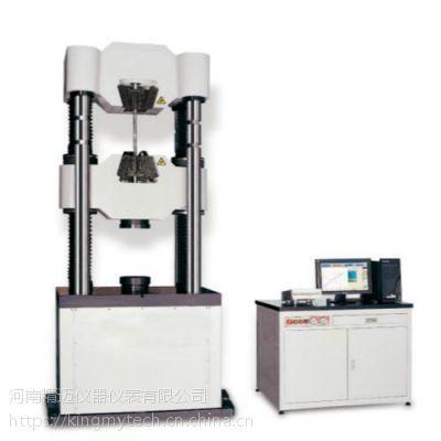 现货 材料力学多功能试验台ZNLCX 精迈仪器