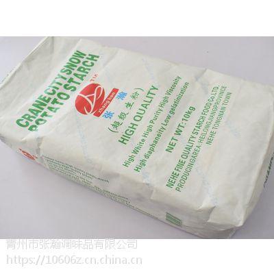 张瀚超级生粉 超市***马铃薯生粉 质量上乘价格实惠欢迎订购