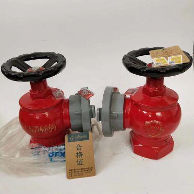 北京金一鸣建筑材料厂专业生产国标3C认证的消火栓 旋转消火栓 稳压减压旋转消火栓