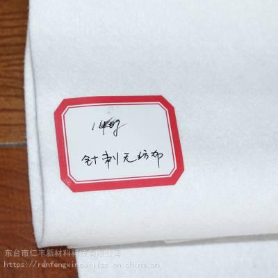 011-1厂家直销针刺棉无纺布 卫生医用无纺棉 服装家纺辅料针刺热轧无纺布
