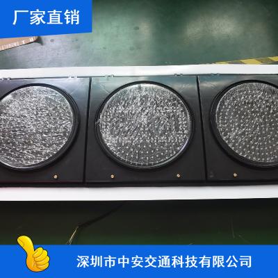 中安400MM方向指示灯_道路方向指示灯批发