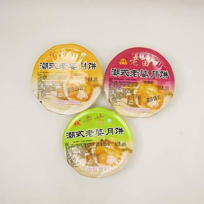 广式月饼店-宁夏老苗月饼-广式月饼