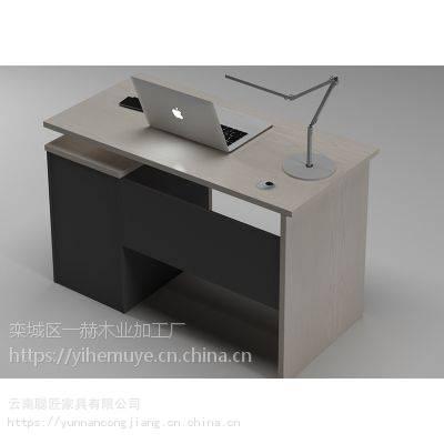 云南厂家直销办公室独立电脑桌 书房家用简约办公桌