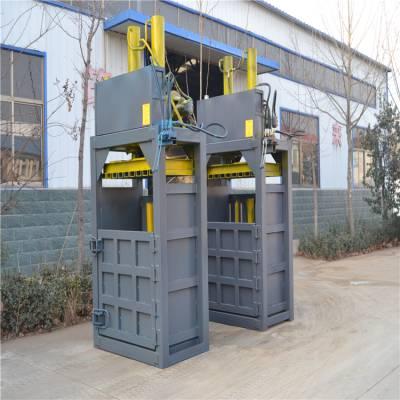 厂家直销麦草液压打包机 压缩青储秸秆打包机 压制立式打包机