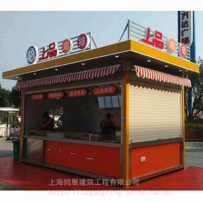 海边景点售卖亭 仿古售货亭 售货亭优质供应商