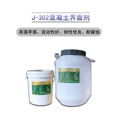 吉林 混凝土修补砂浆 聚合物加固砂浆销售价格