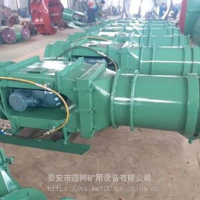 安徽阜阳KCS-120D矿用轴流除尘风机装车视频 煤安证件齐全