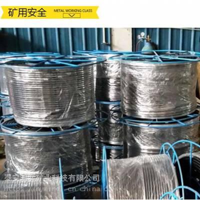 PE-ZKW8*1束管-PE-ZKW8*1束管聚乙烯阻燃抗静电煤安认证