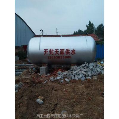 开封天源无塔供水厂价格10吨.20吨,30吨,40吨,50吨无塔供水器