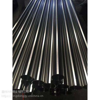 50*2/3/4/5 321不锈钢管 精轧退火 321不锈钢精密管 321卫生级不锈钢管