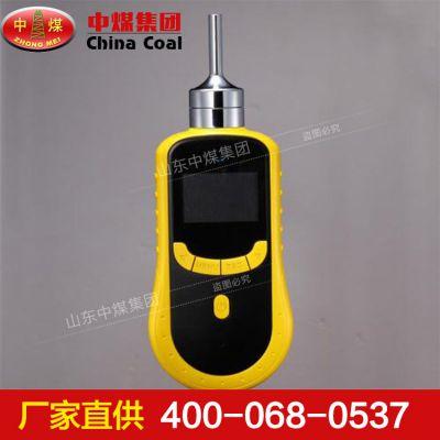 二氧化氮传感器,二氧化氮传感器供应商价格,ZHONGMEI