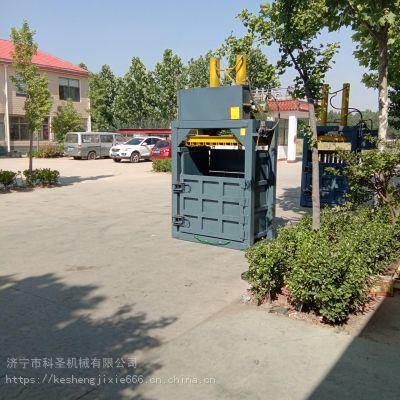 科圣 双缸废铝边角料压块机 立式油漆桶压扁机 10吨废纸箱打包机
