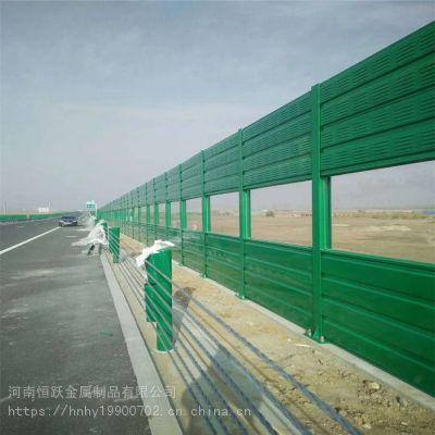 郑州卖声屏障的厂家 恒跃高速公路金属PC板声屏障 铁路旁居民小区百叶孔隔音板